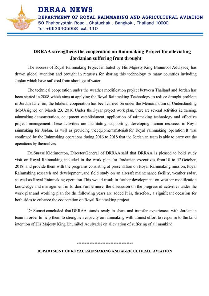 DRRAA strengthens the cooperation on Rainmaking Project for alleviating Jordanian suffering from drought